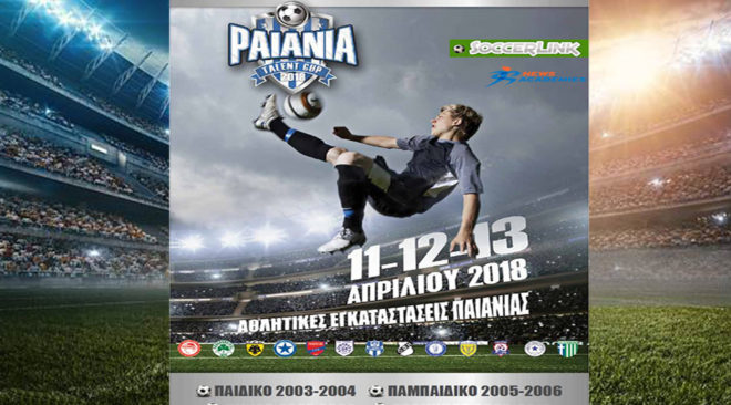 PAIANIA TALENT CUP 2018!